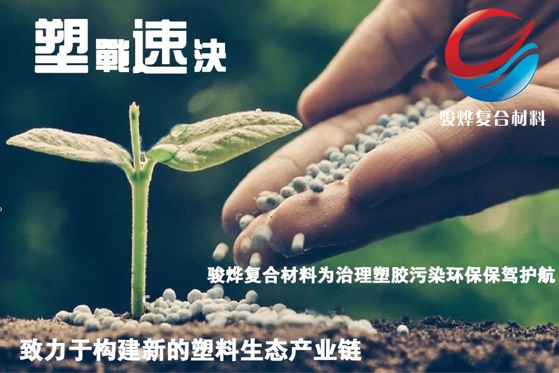 stock-photo-agriculture-growing-plants-plant-seedling-hand-nurturing-young-baby-plants-growing-on-fertile-450222607-4.png